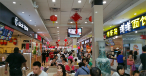 Photo of the New York Food Court